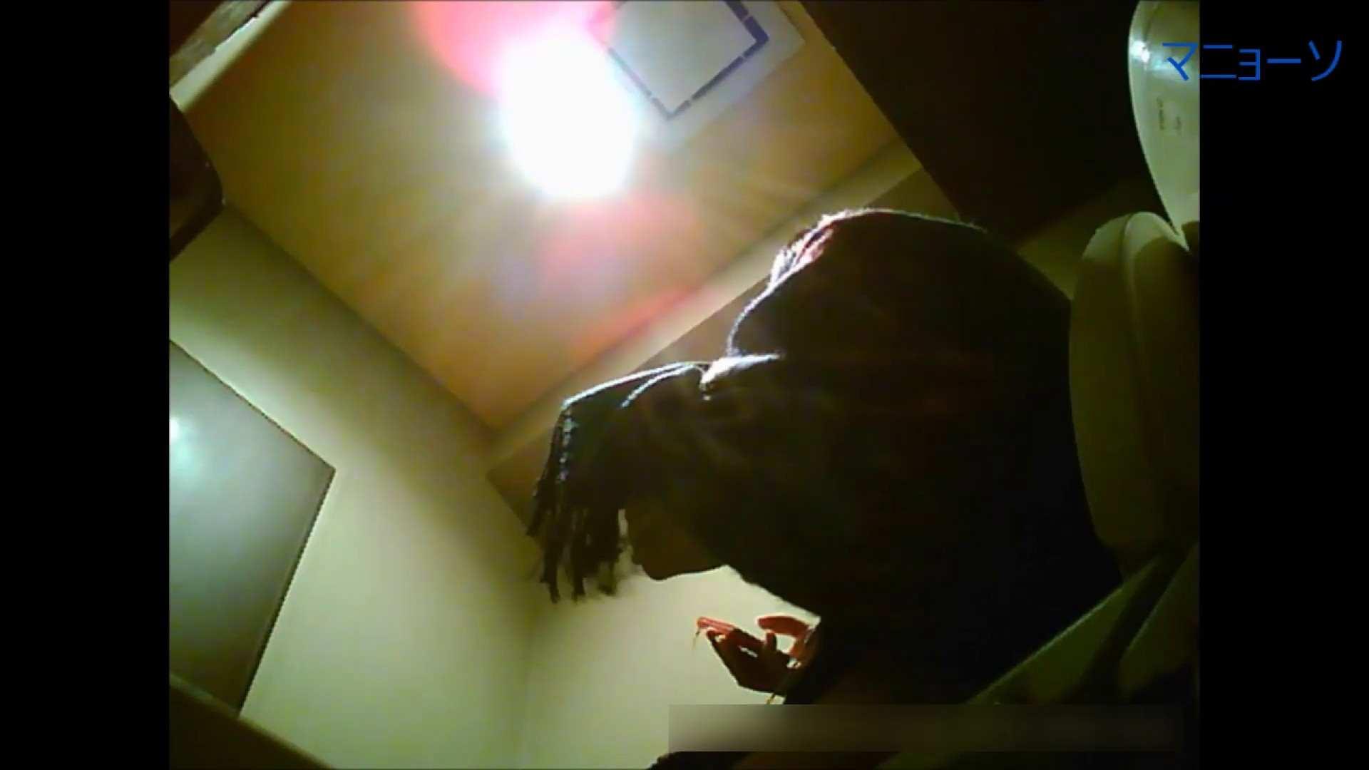 トイレでひと肌脱いでもらいました (JD編)Vol.01 トイレ盗撮   0  97枚 29