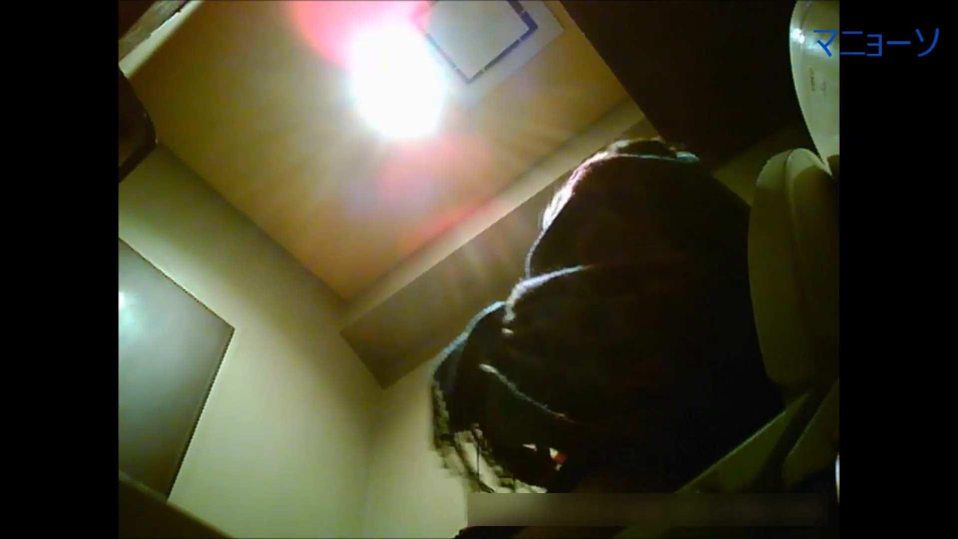 トイレでひと肌脱いでもらいました (JD編)Vol.01 トイレ盗撮  97枚 30