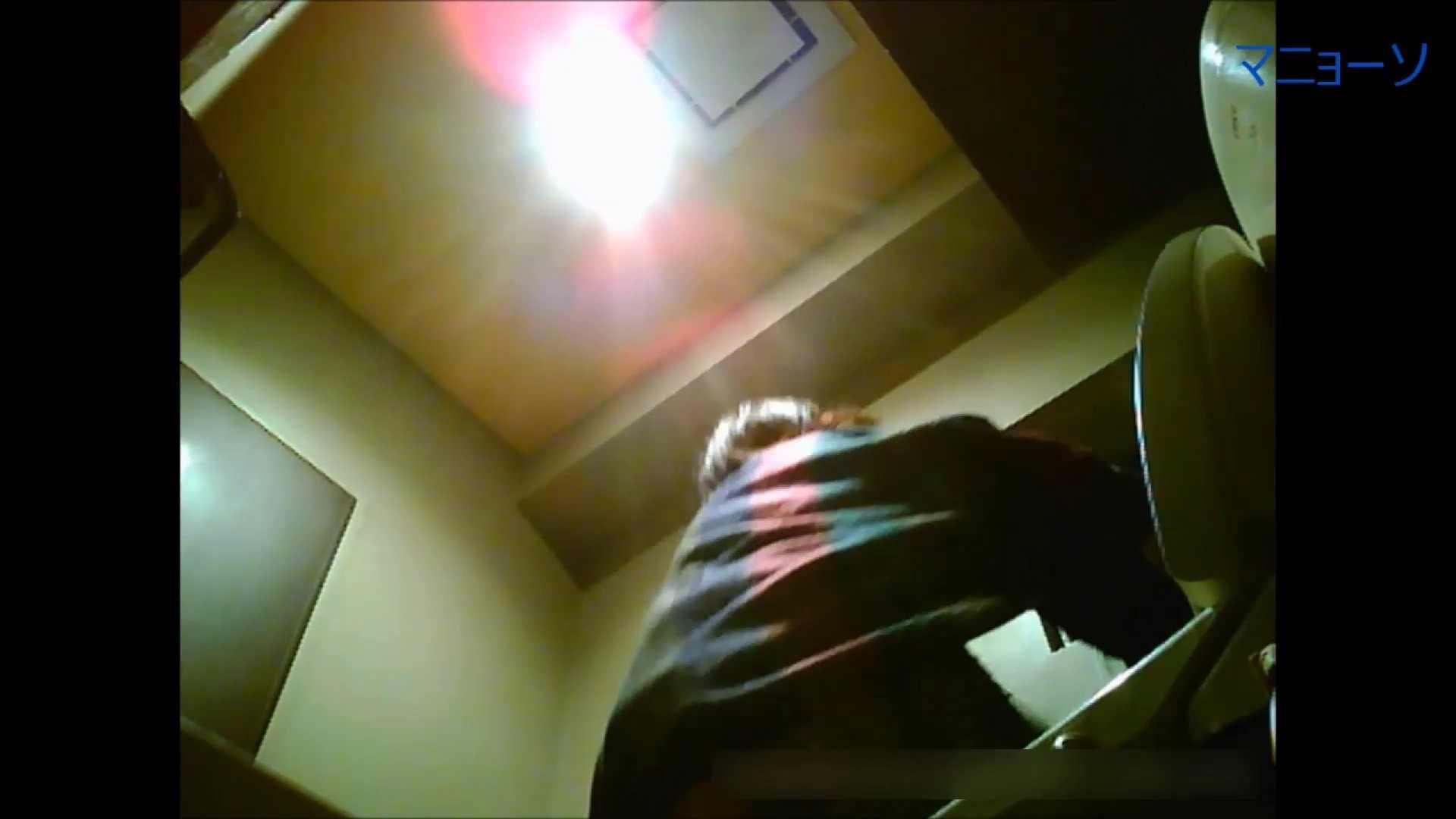 トイレでひと肌脱いでもらいました (JD編)Vol.01 トイレ盗撮  97枚 38