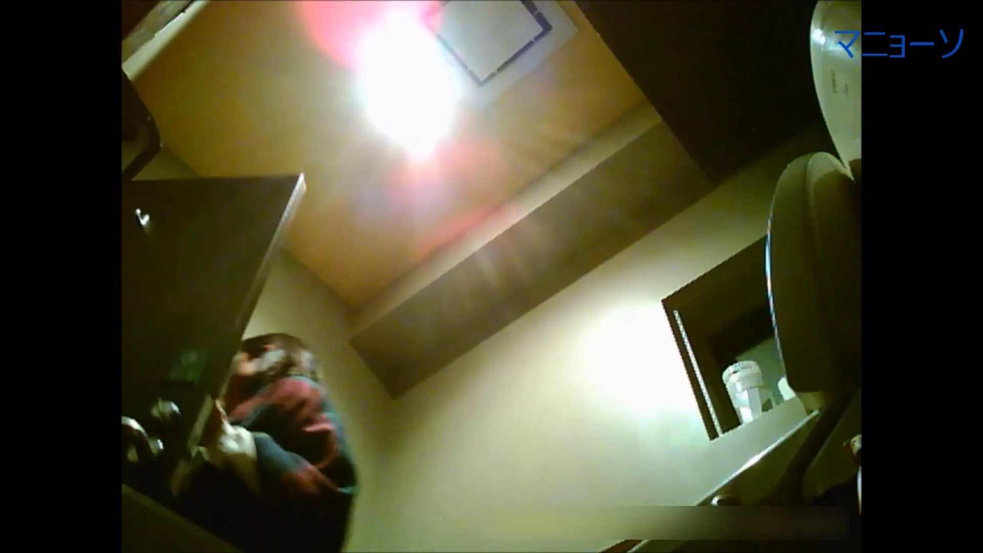 トイレでひと肌脱いでもらいました (JD編)Vol.01 トイレ盗撮  97枚 46