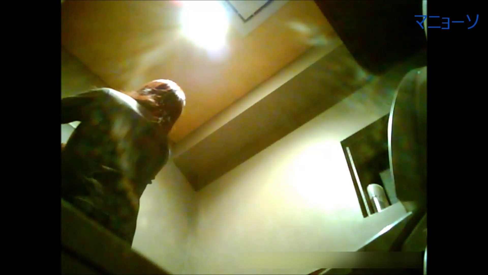 トイレでひと肌脱いでもらいました (JD編)Vol.01 トイレ盗撮  97枚 50