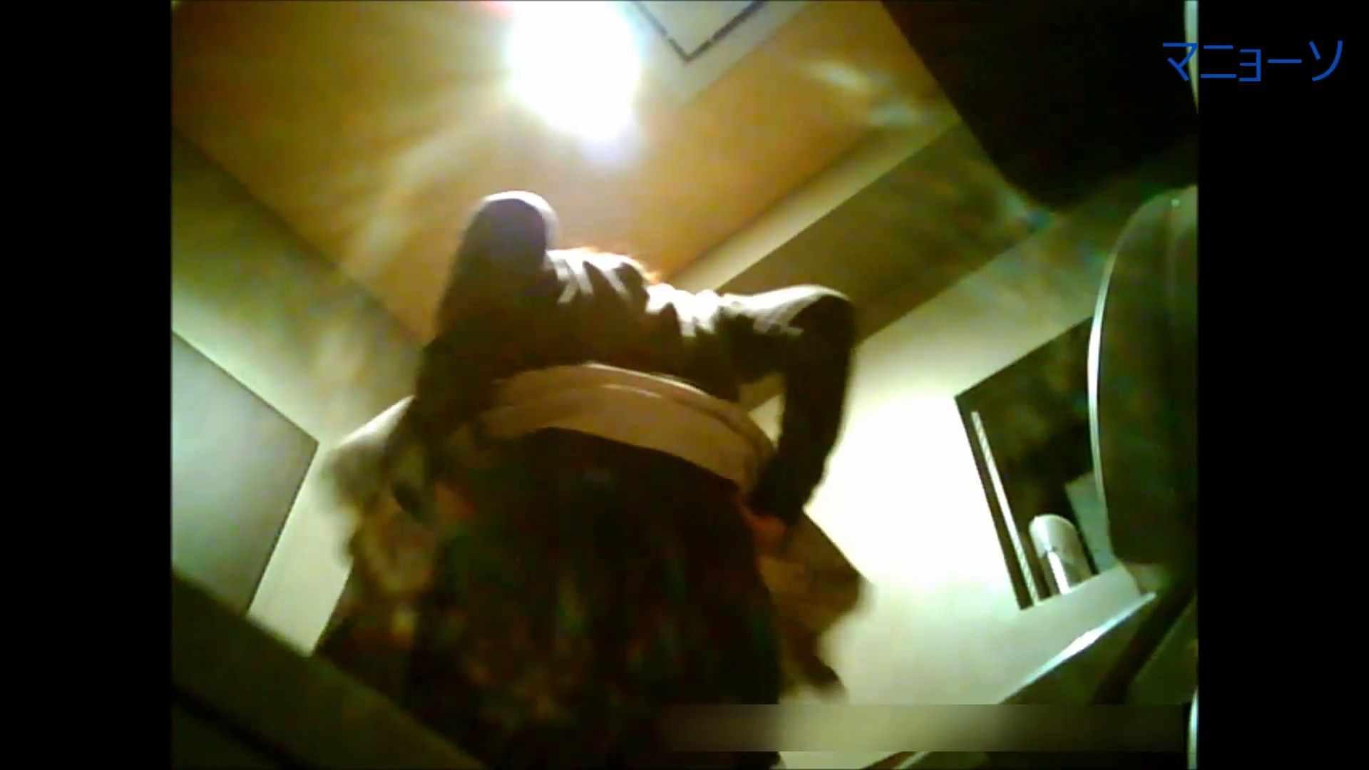 トイレでひと肌脱いでもらいました (JD編)Vol.01 トイレ盗撮   0  97枚 51