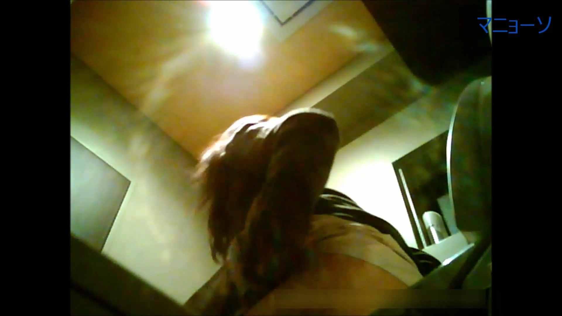 トイレでひと肌脱いでもらいました (JD編)Vol.01 トイレ盗撮   0  97枚 61