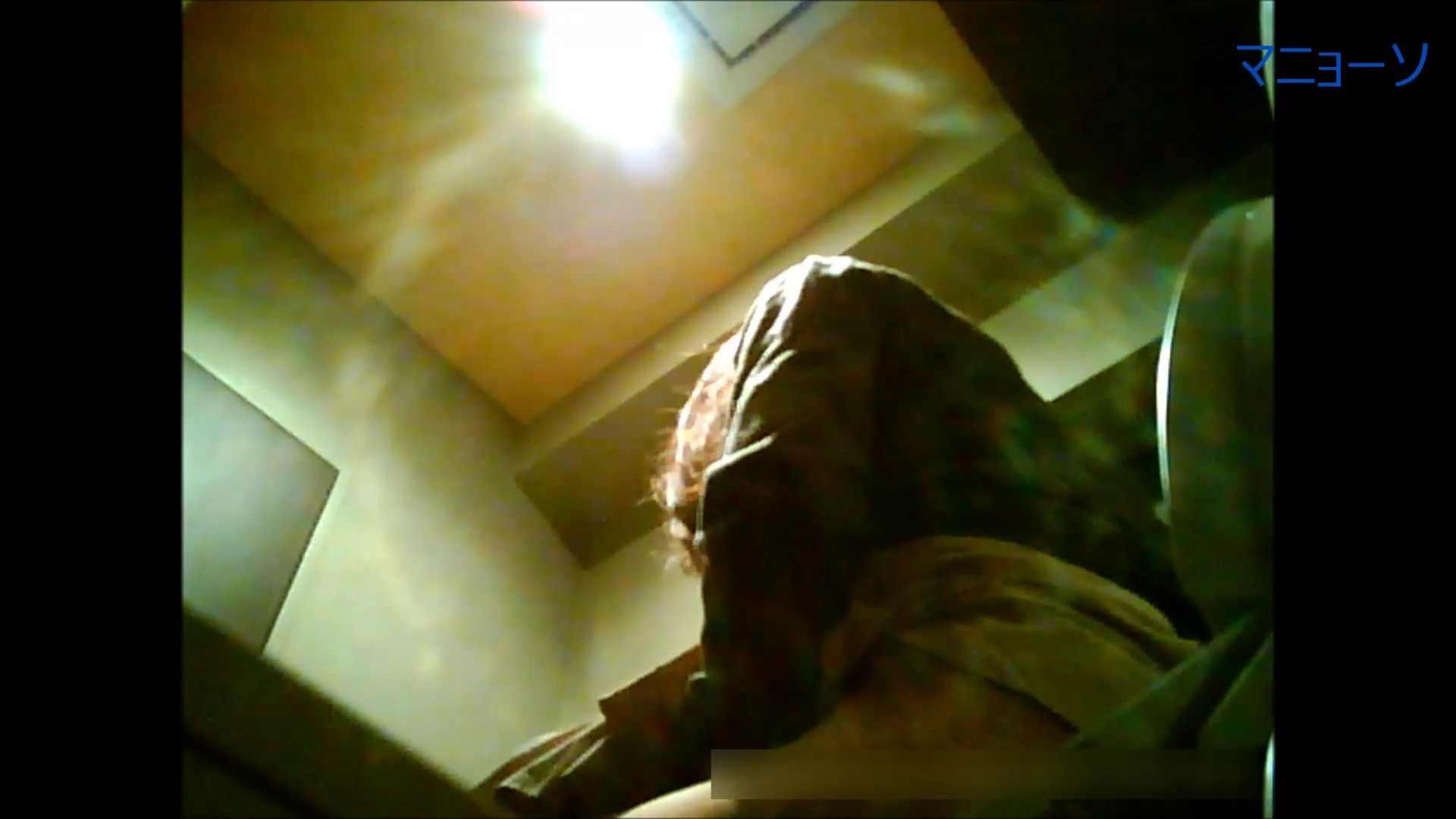 トイレでひと肌脱いでもらいました (JD編)Vol.01 トイレ盗撮  97枚 62