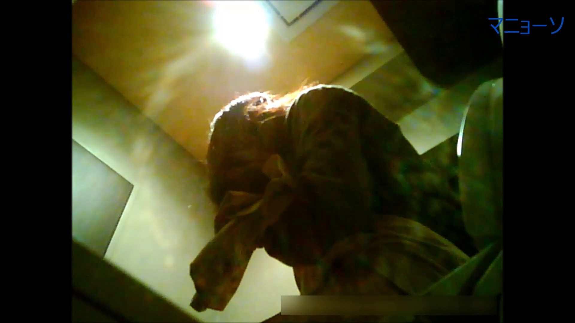 トイレでひと肌脱いでもらいました (JD編)Vol.01 トイレ盗撮   0  97枚 65