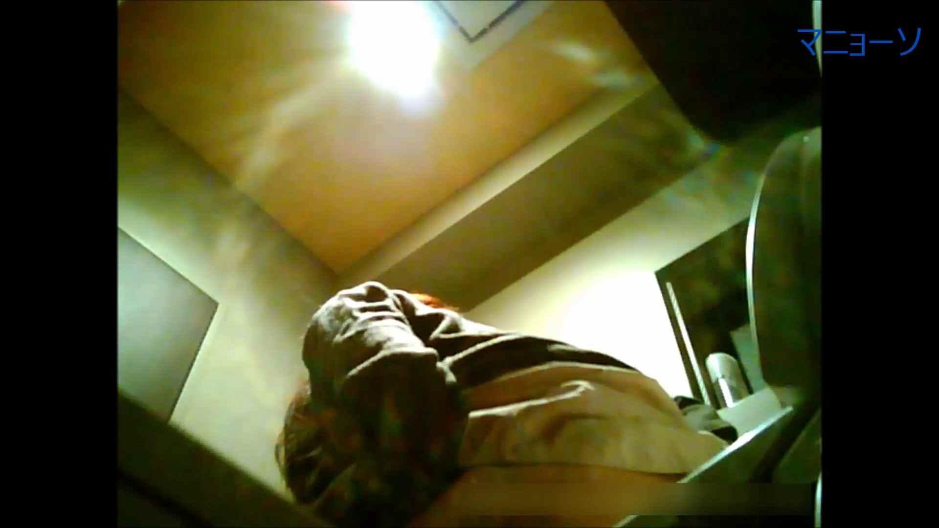 トイレでひと肌脱いでもらいました (JD編)Vol.01 トイレ盗撮   0  97枚 71