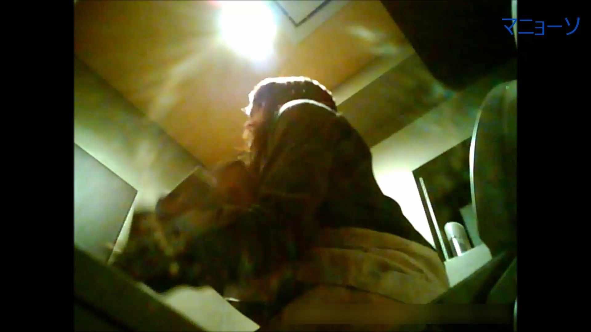 トイレでひと肌脱いでもらいました (JD編)Vol.01 トイレ盗撮   0  97枚 73