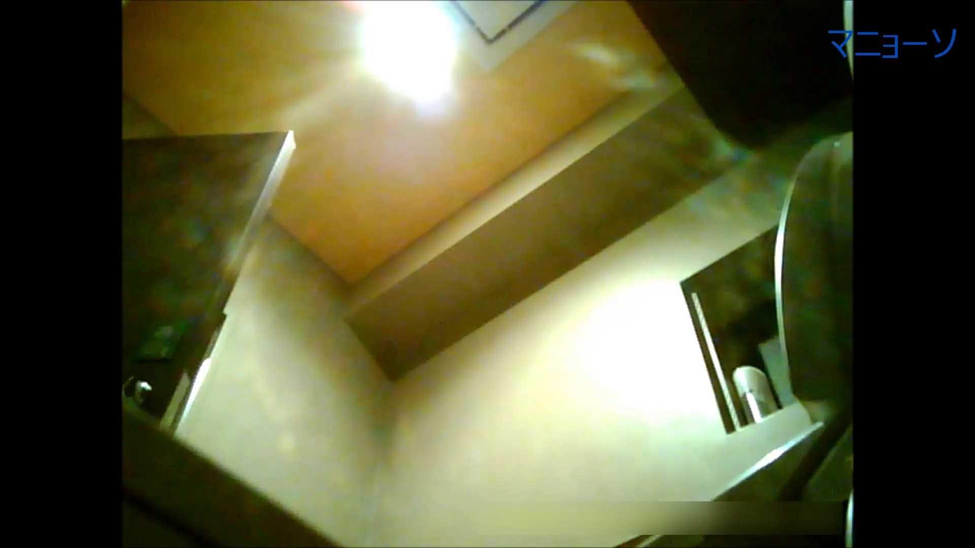 トイレでひと肌脱いでもらいました (JD編)Vol.01 トイレ盗撮  97枚 86