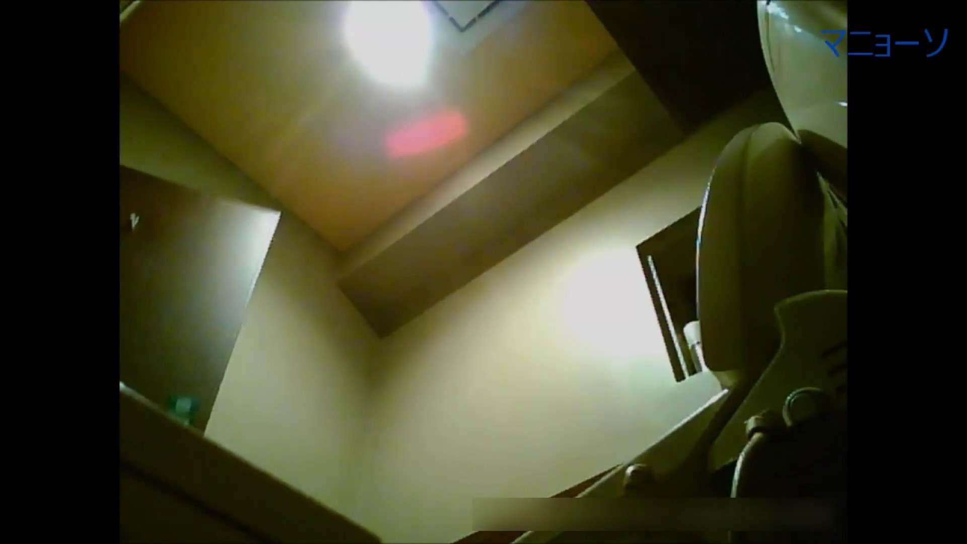 トイレでひと肌脱いでもらいました (JD編)Vol.01 トイレ盗撮   0  97枚 87