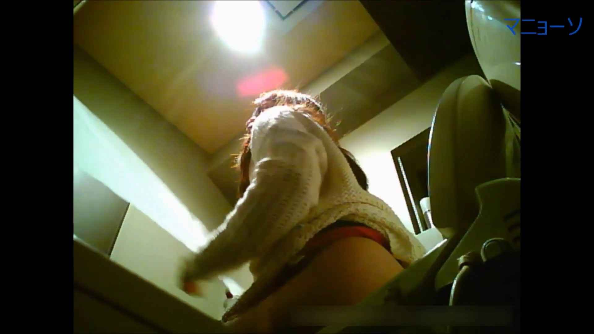 トイレでひと肌脱いでもらいました (JD編)Vol.01 トイレ盗撮  97枚 94