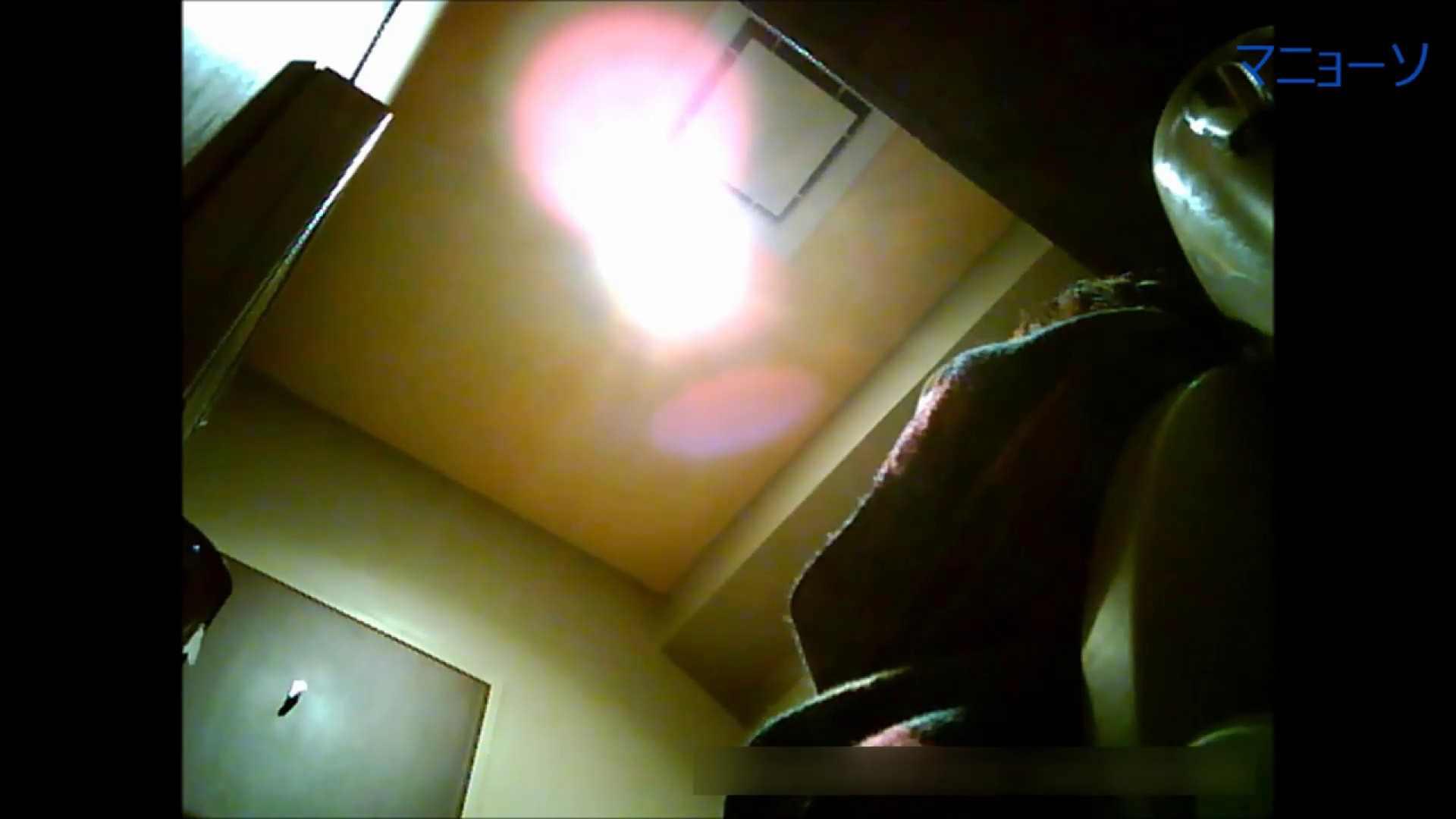 トイレ盗撮|トイレでひと肌脱いでもらいました (JD編)Vol.02|怪盗ジョーカー