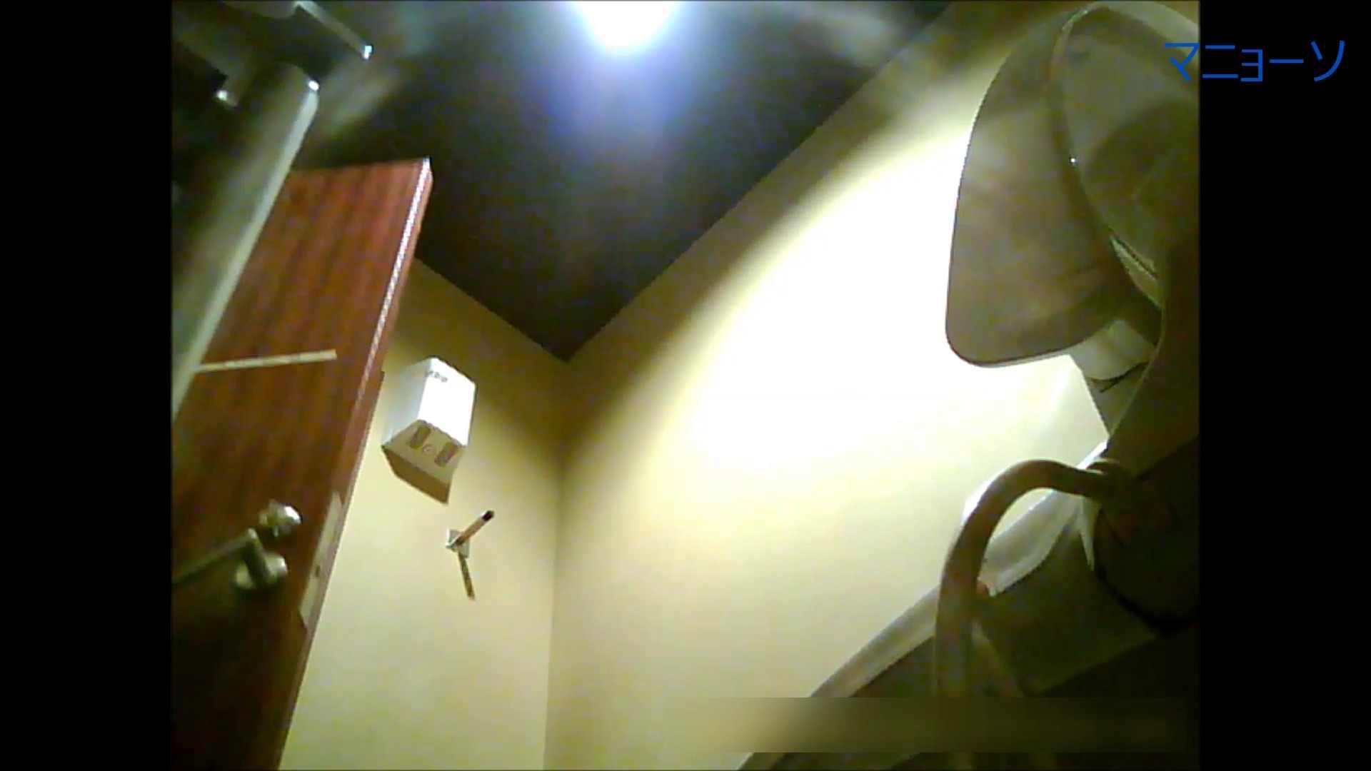 トイレでひと肌脱いでもらいました (番外編)Vol.01 洗面所のぞき | 盛合せ  89枚 6