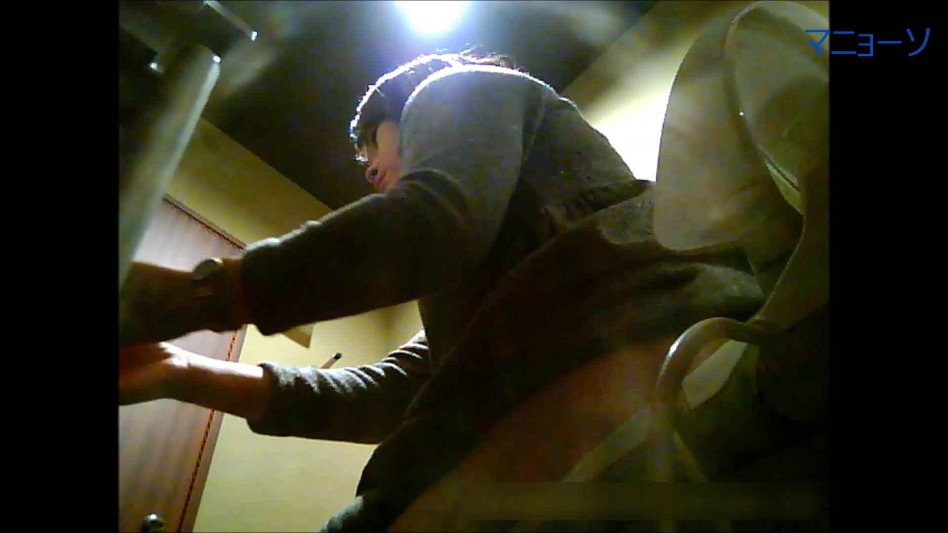 トイレでひと肌脱いでもらいました (番外編)Vol.01 トイレ盗撮 エロ無料画像 89枚 14