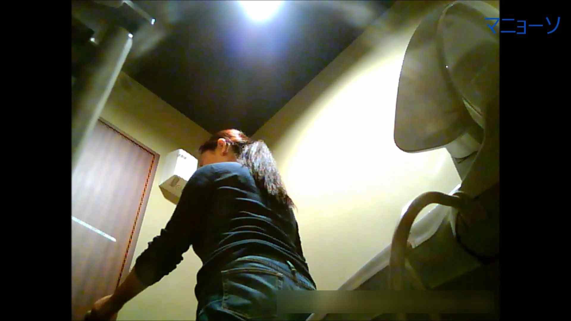 トイレでひと肌脱いでもらいました (番外編)Vol.01 高画質 戯れ無修正画像 89枚 23
