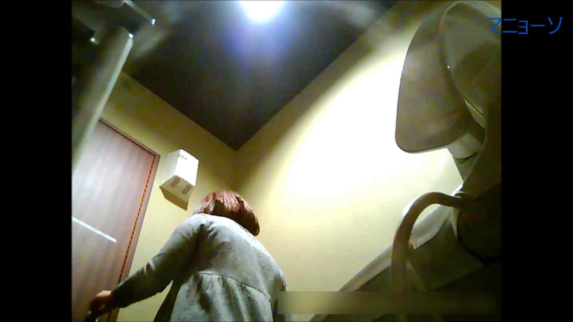 トイレでひと肌脱いでもらいました (番外編)Vol.01 トイレ盗撮 エロ無料画像 89枚 24