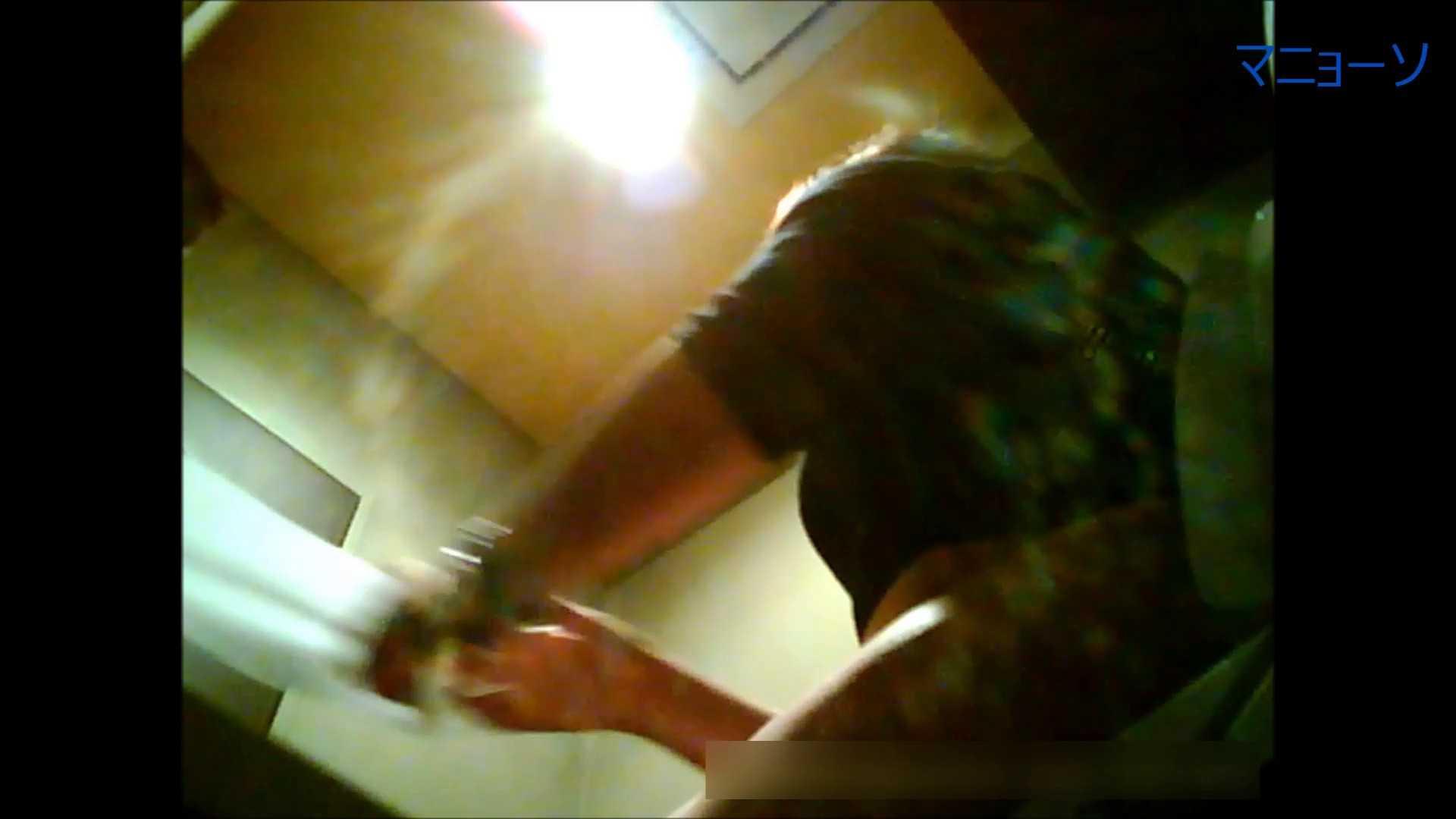 トイレでひと肌脱いでもらいました (番外編)Vol.01 洗面所のぞき  89枚 60