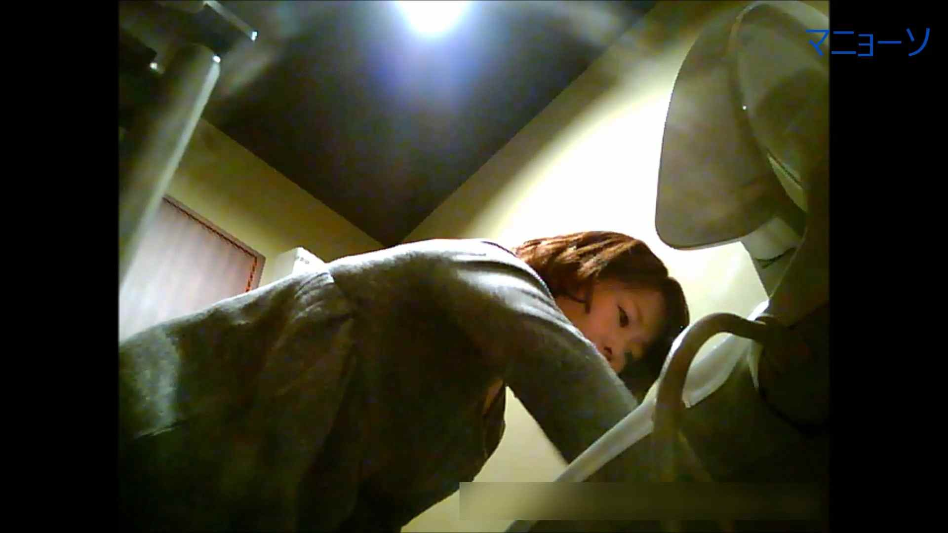 トイレでひと肌脱いでもらいました (番外編)Vol.01 トイレ盗撮 エロ無料画像 89枚 84