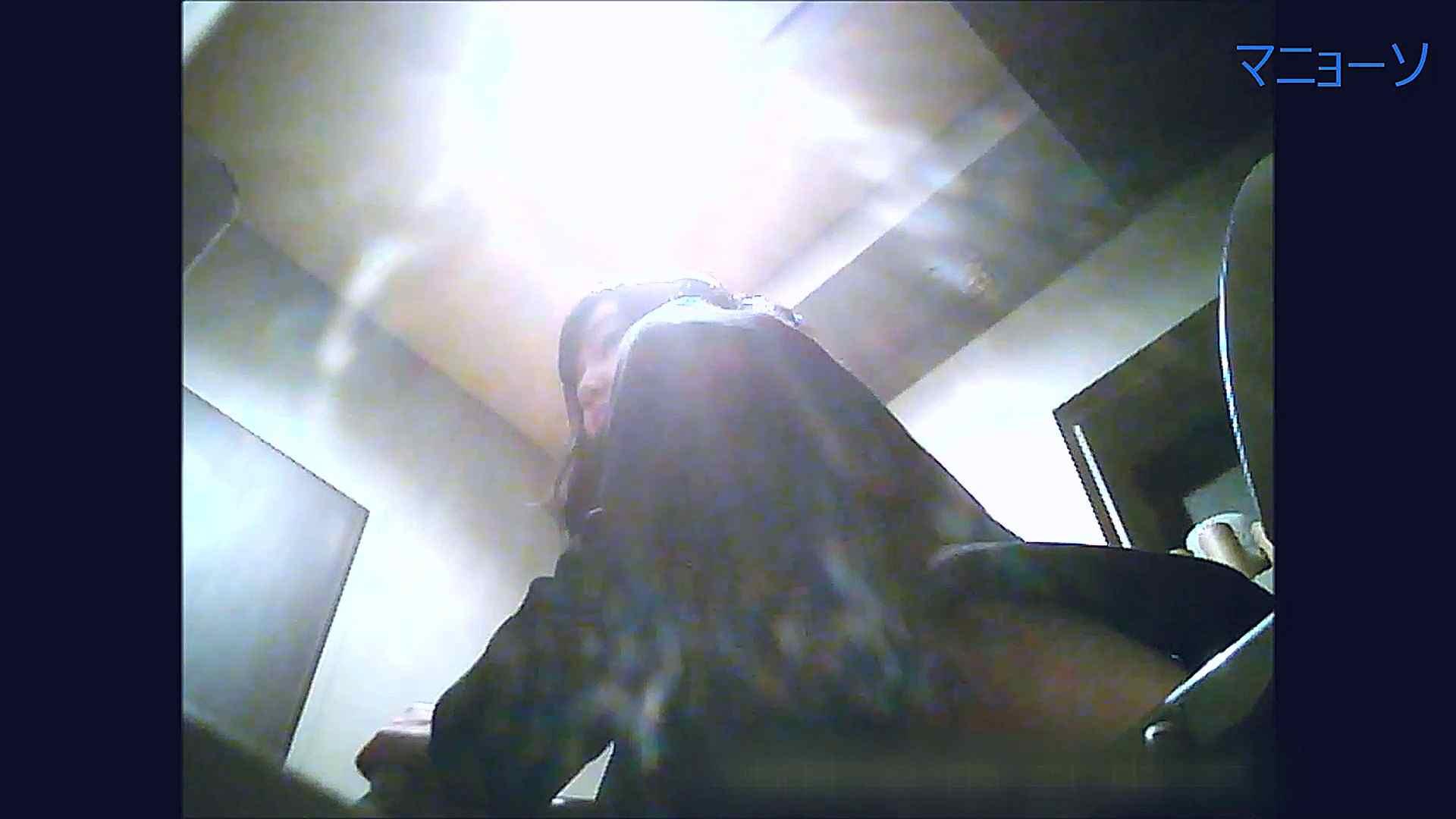 トイレでひと肌脱いでもらいました (JD編)Vol.03 丸見え ワレメ無修正動画無料 105枚 38