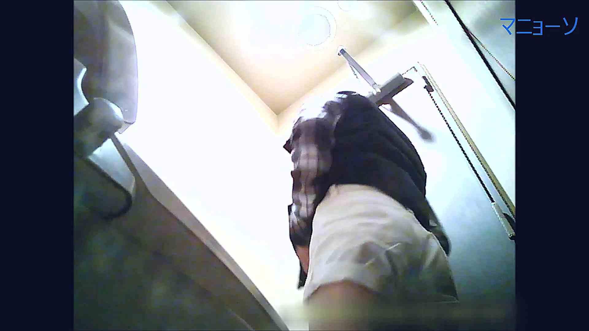 トイレでひと肌脱いでもらいました (JD編)Vol.03 トイレ盗撮 | 高画質  105枚 79
