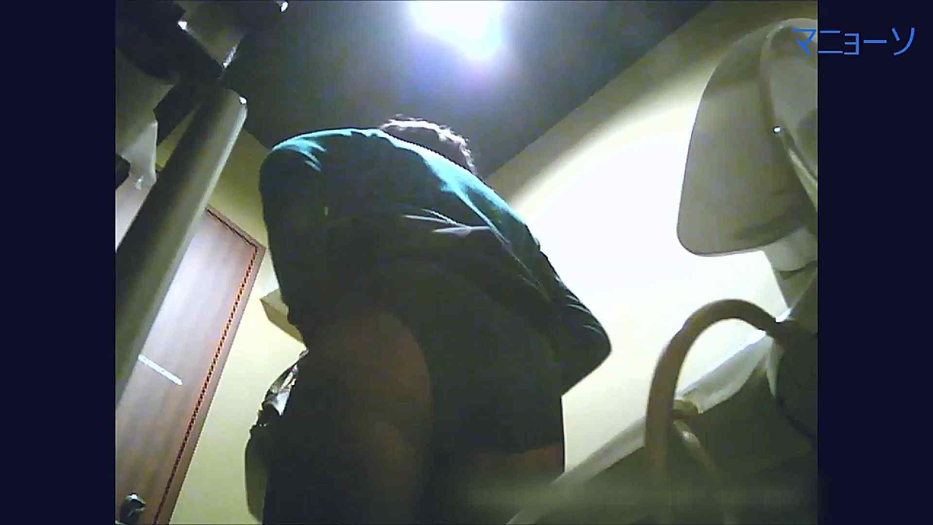 トイレでひと肌脱いでもらいました (JD編)Vol.07 お姉さんのSEX オマンコ動画キャプチャ 104枚 15