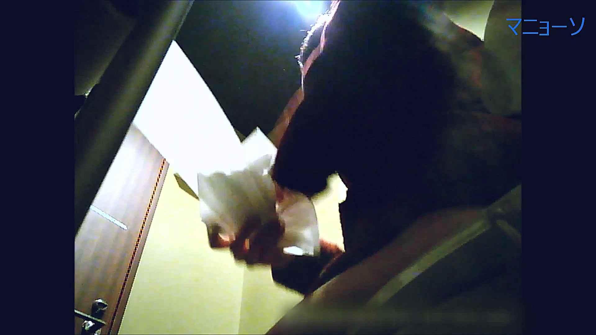 トイレでひと肌脱いでもらいました (JD編)Vol.07 洗面所のぞき ヌード画像 104枚 16