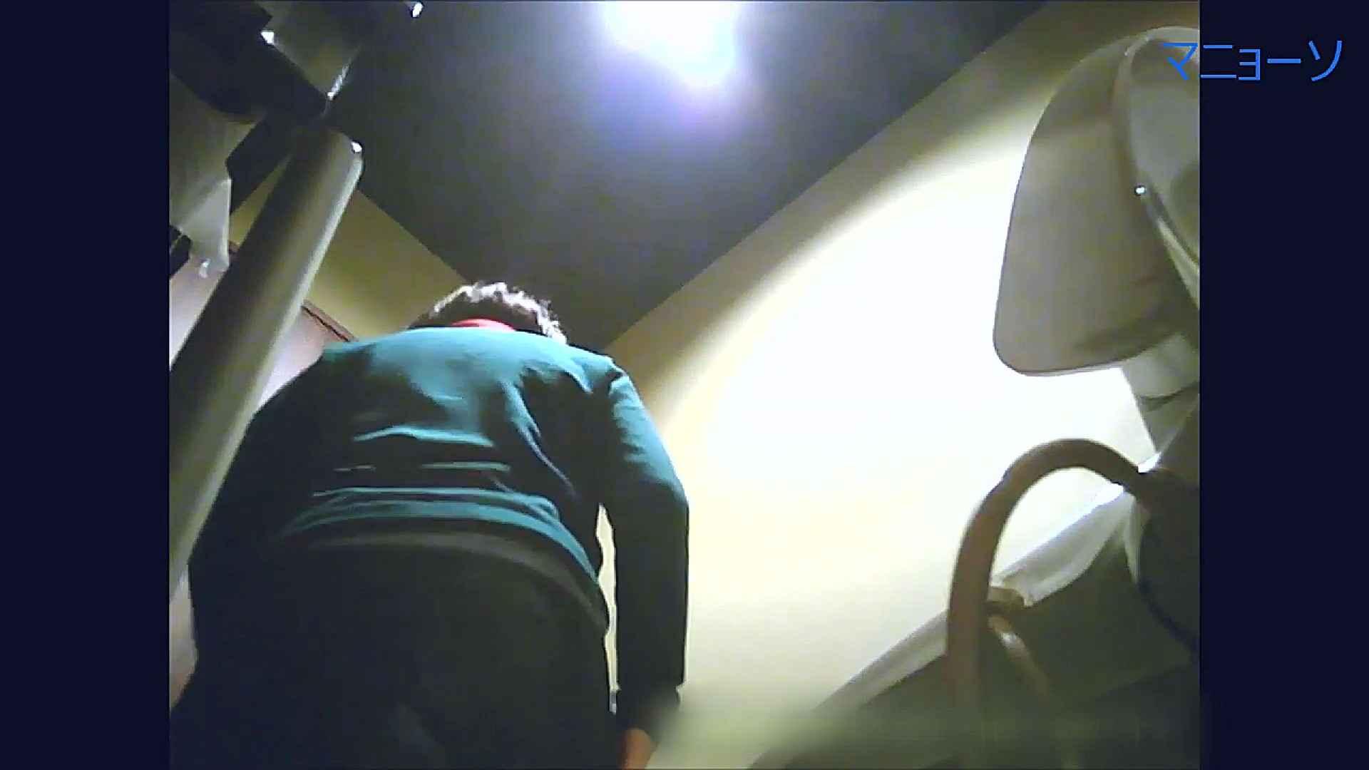 トイレでひと肌脱いでもらいました (JD編)Vol.07 丸見え | 高画質  104枚 19