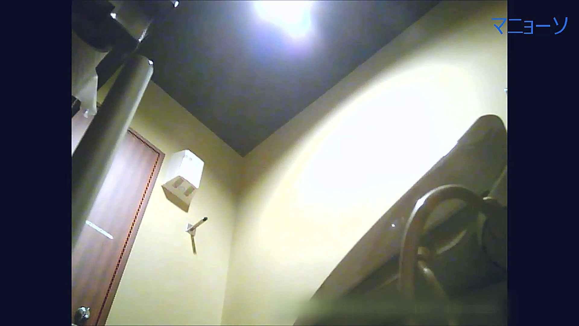 トイレでひと肌脱いでもらいました (JD編)Vol.07 お姉さんのSEX オマンコ動画キャプチャ 104枚 27