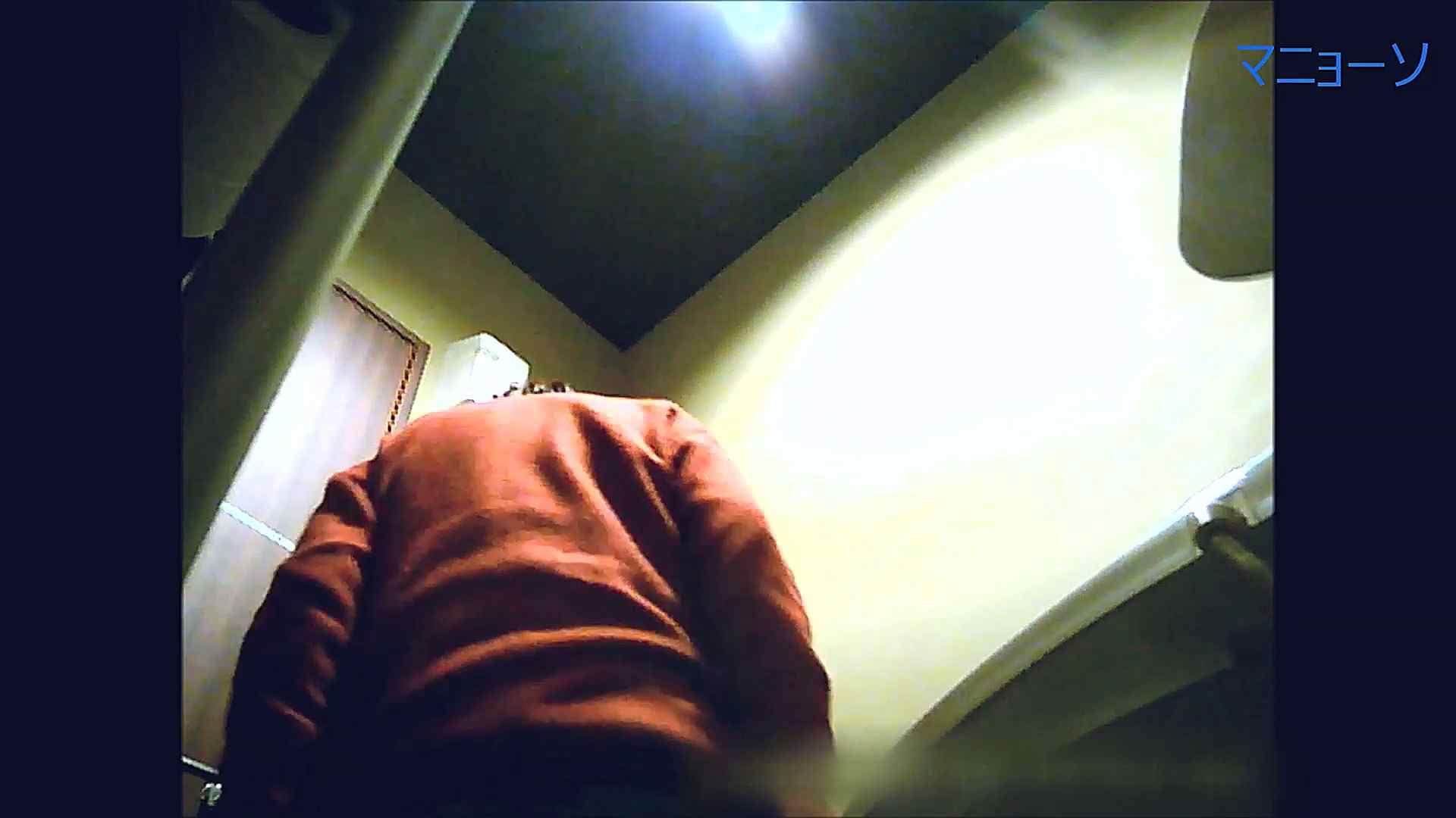 トイレでひと肌脱いでもらいました (JD編)Vol.07 丸見え  104枚 36