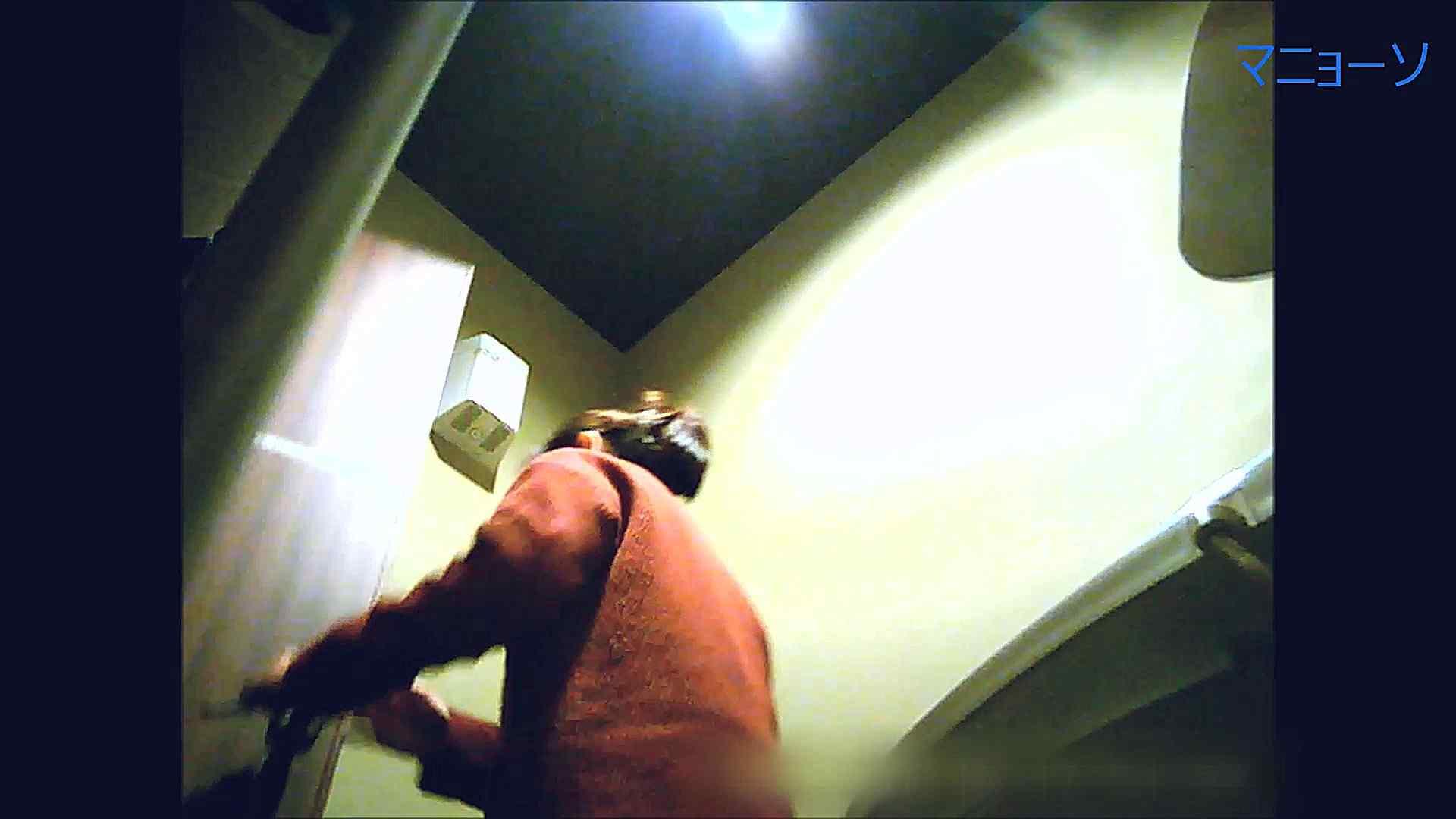 トイレでひと肌脱いでもらいました (JD編)Vol.07 ギャル達 SEX無修正画像 104枚 38