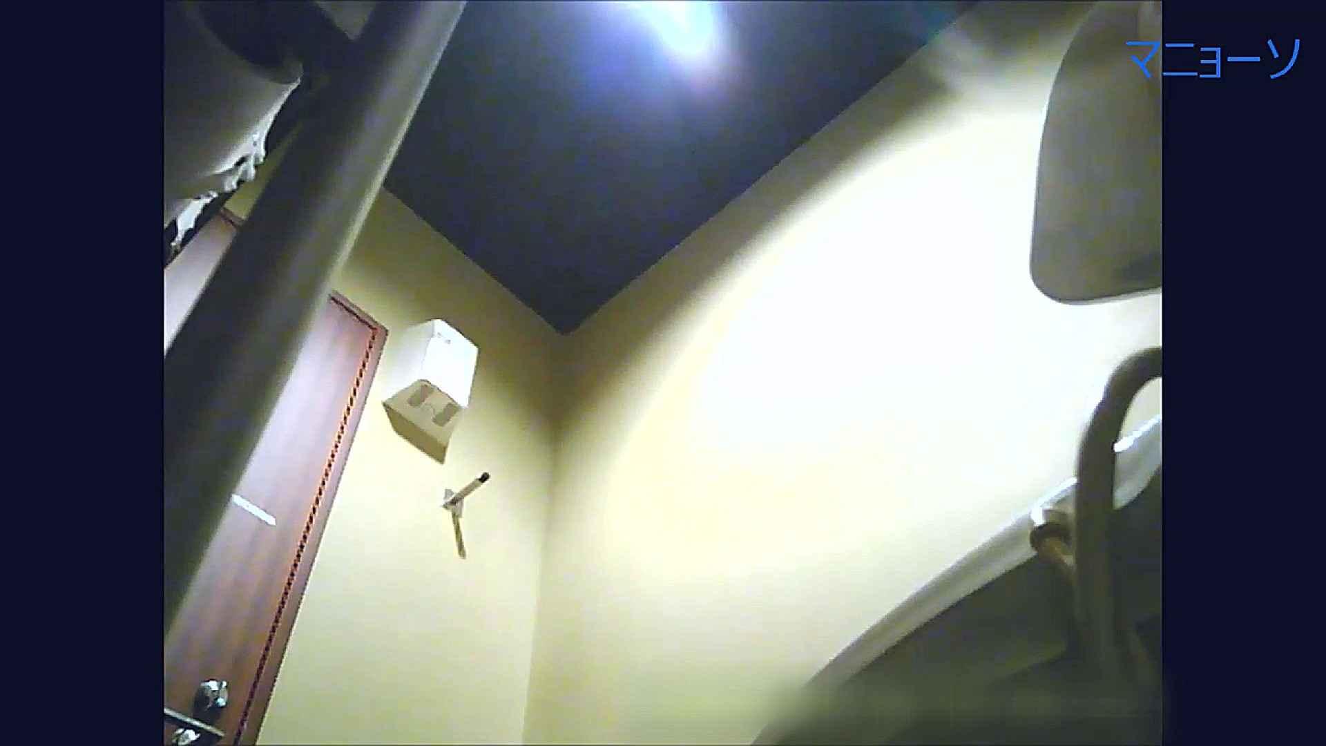 トイレでひと肌脱いでもらいました (JD編)Vol.07 お姉さんのSEX オマンコ動画キャプチャ 104枚 45