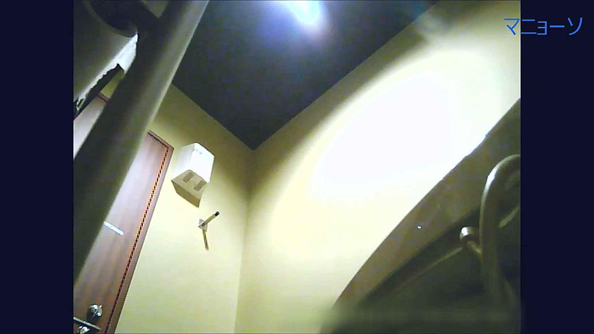 トイレでひと肌脱いでもらいました (JD編)Vol.07 丸見え  104枚 78