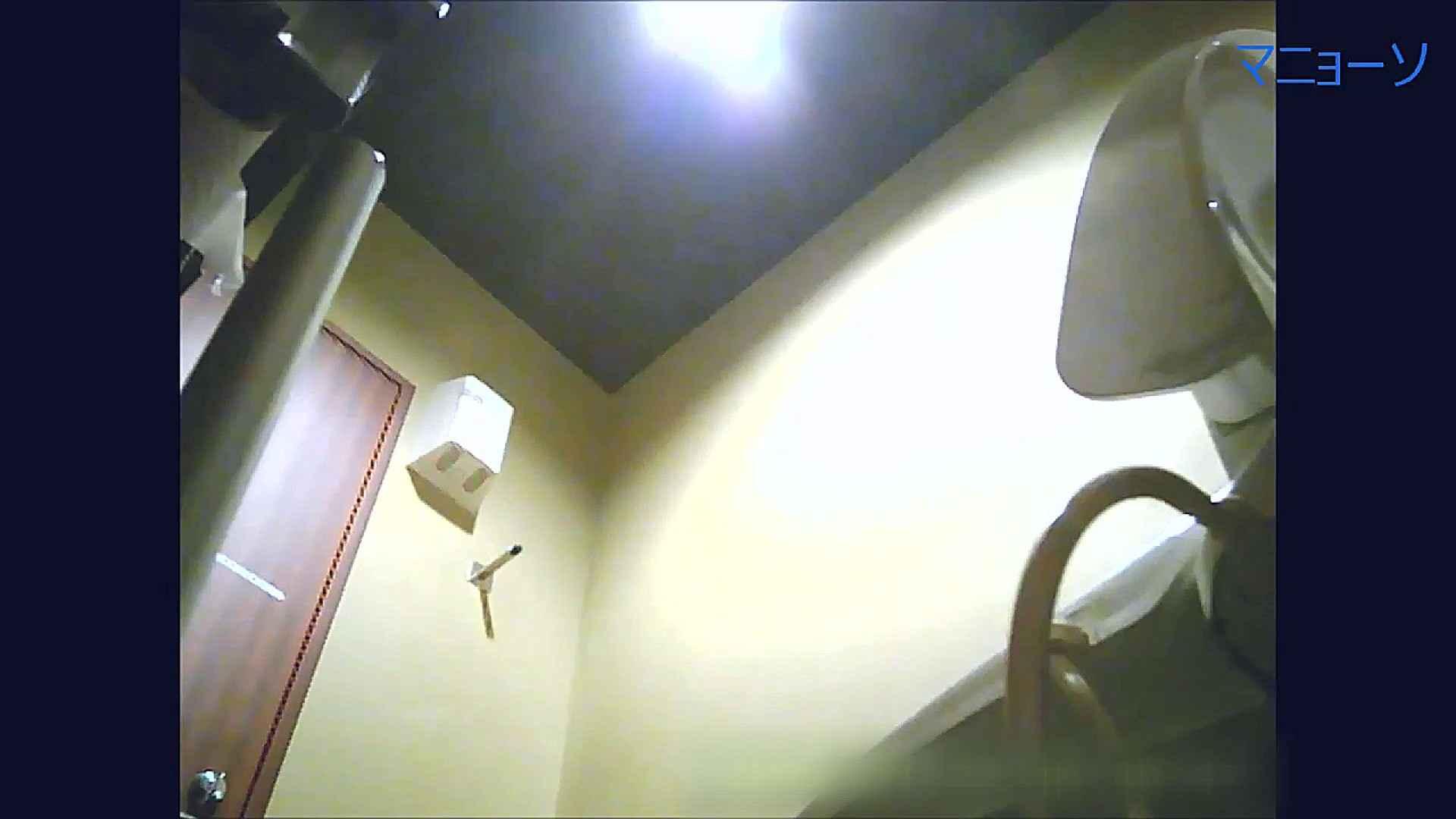 トイレでひと肌脱いでもらいました (JD編)Vol.07 お姉さんのSEX オマンコ動画キャプチャ 104枚 81
