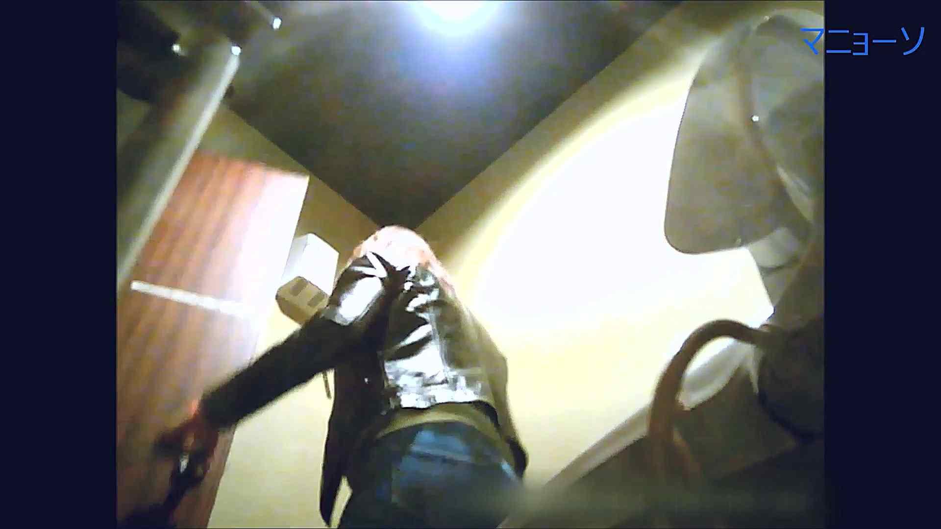 トイレでひと肌脱いでもらいました (OL編)Vol.15 洗面所のぞき すけべAV動画紹介 80枚 19