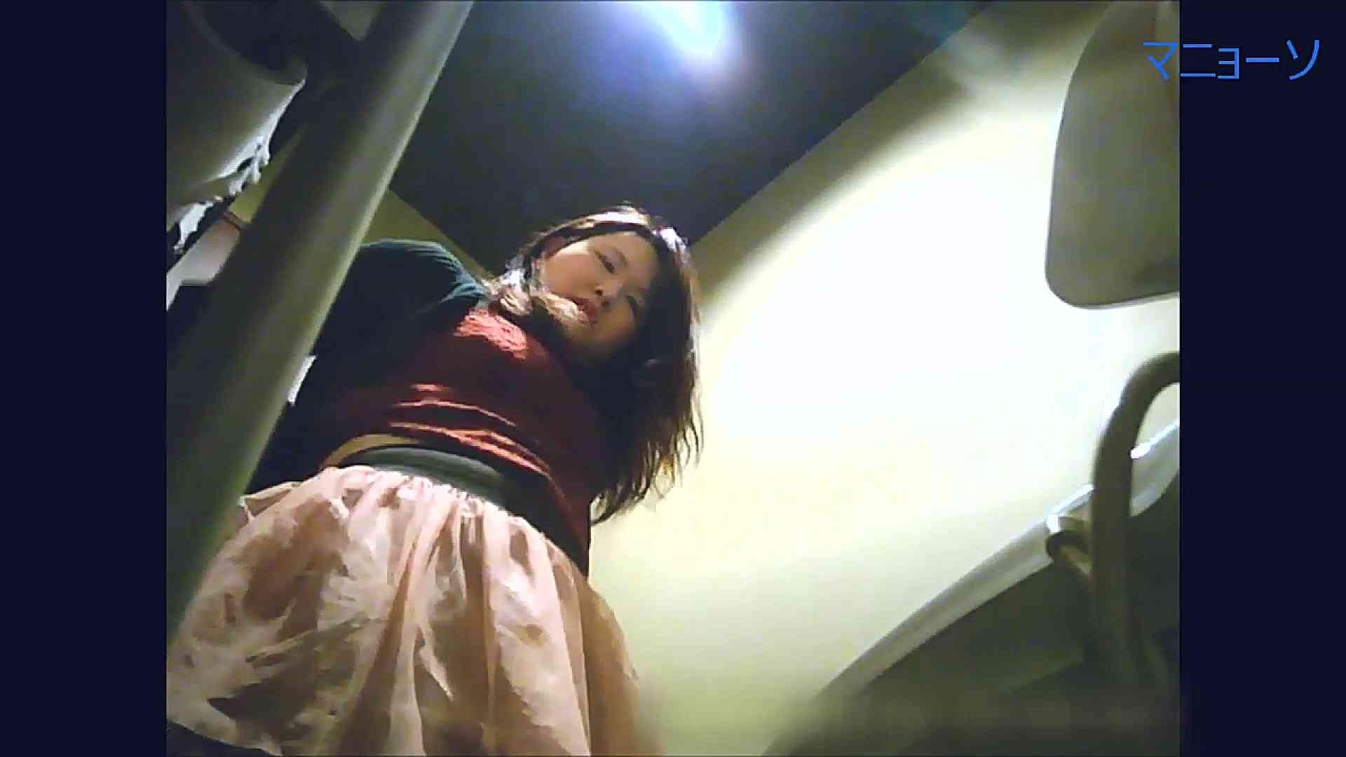 トイレでひと肌脱いでもらいました (OL編)Vol.15 丸見え おまんこ動画流出 80枚 38