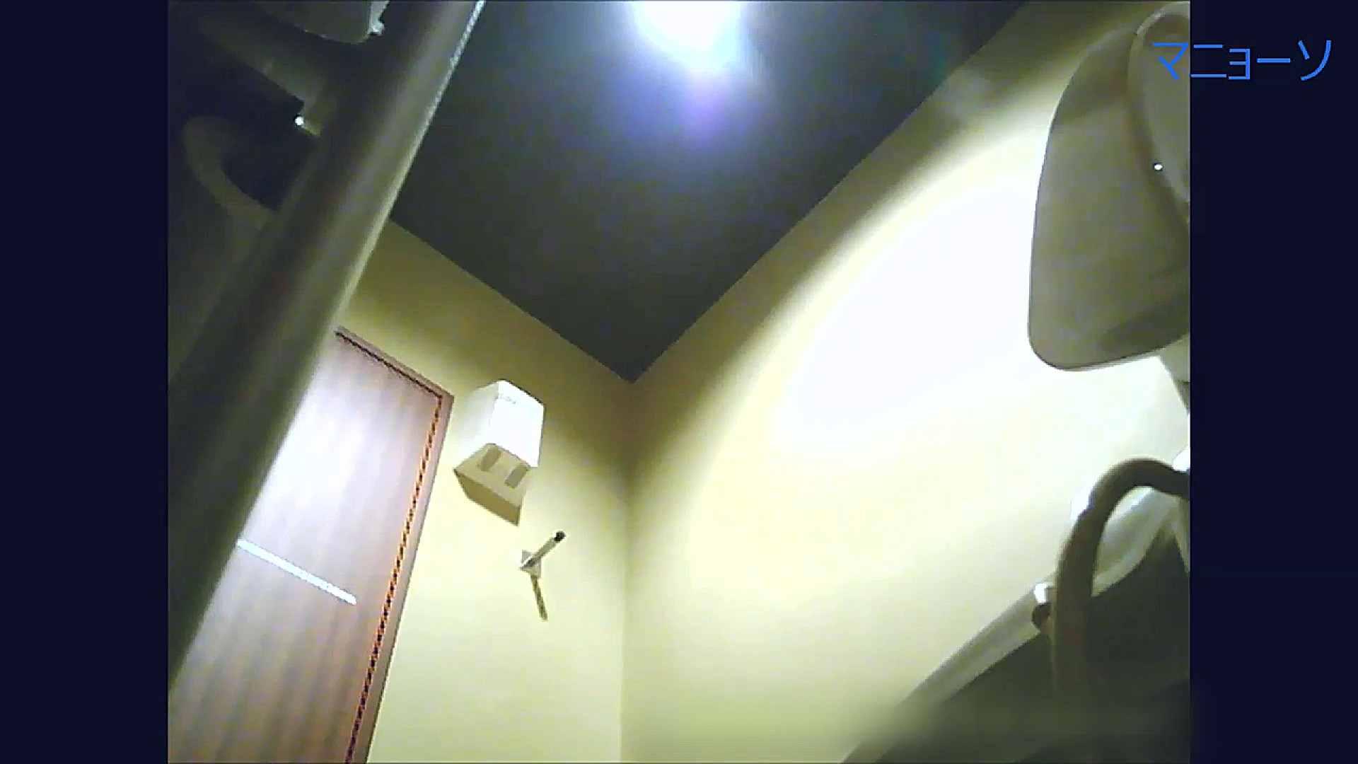 トイレでひと肌脱いでもらいました (番外編)Vol.03 盛合せ エロ無料画像 108枚 3