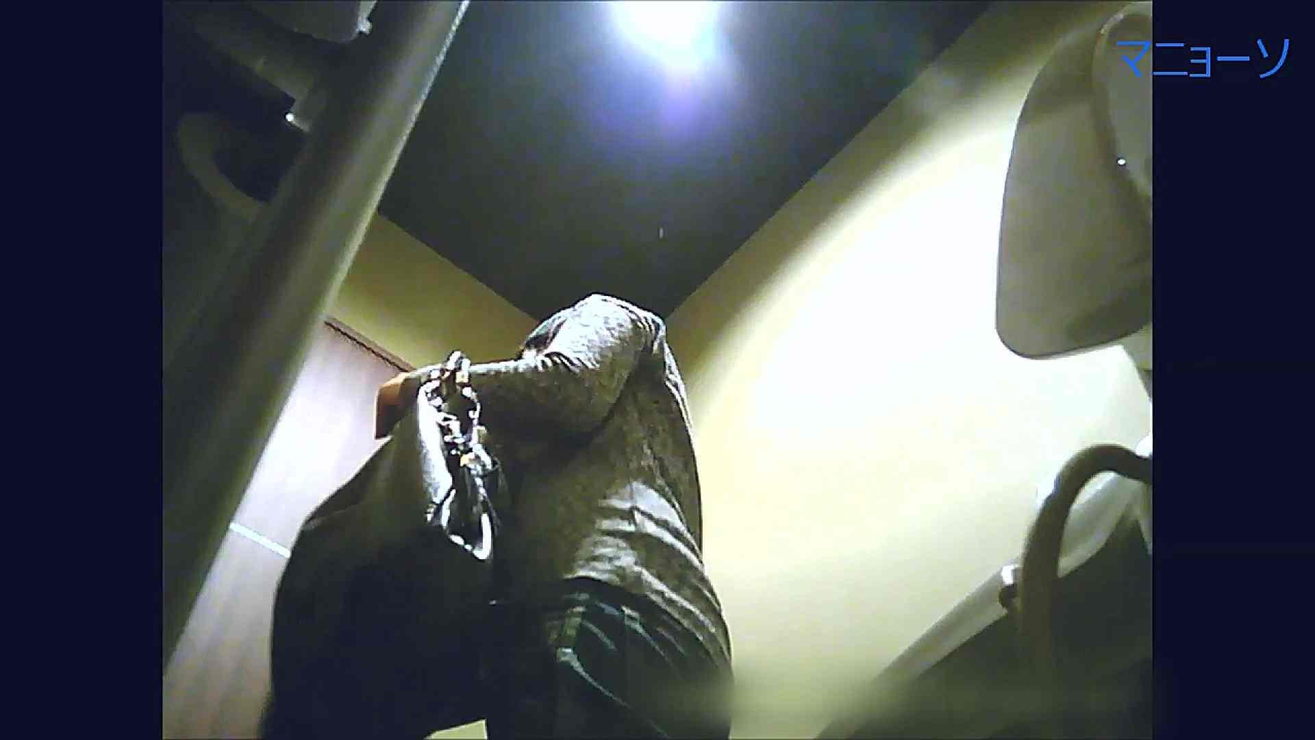 トイレでひと肌脱いでもらいました (番外編)Vol.03 トイレ盗撮 AV動画キャプチャ 108枚 6