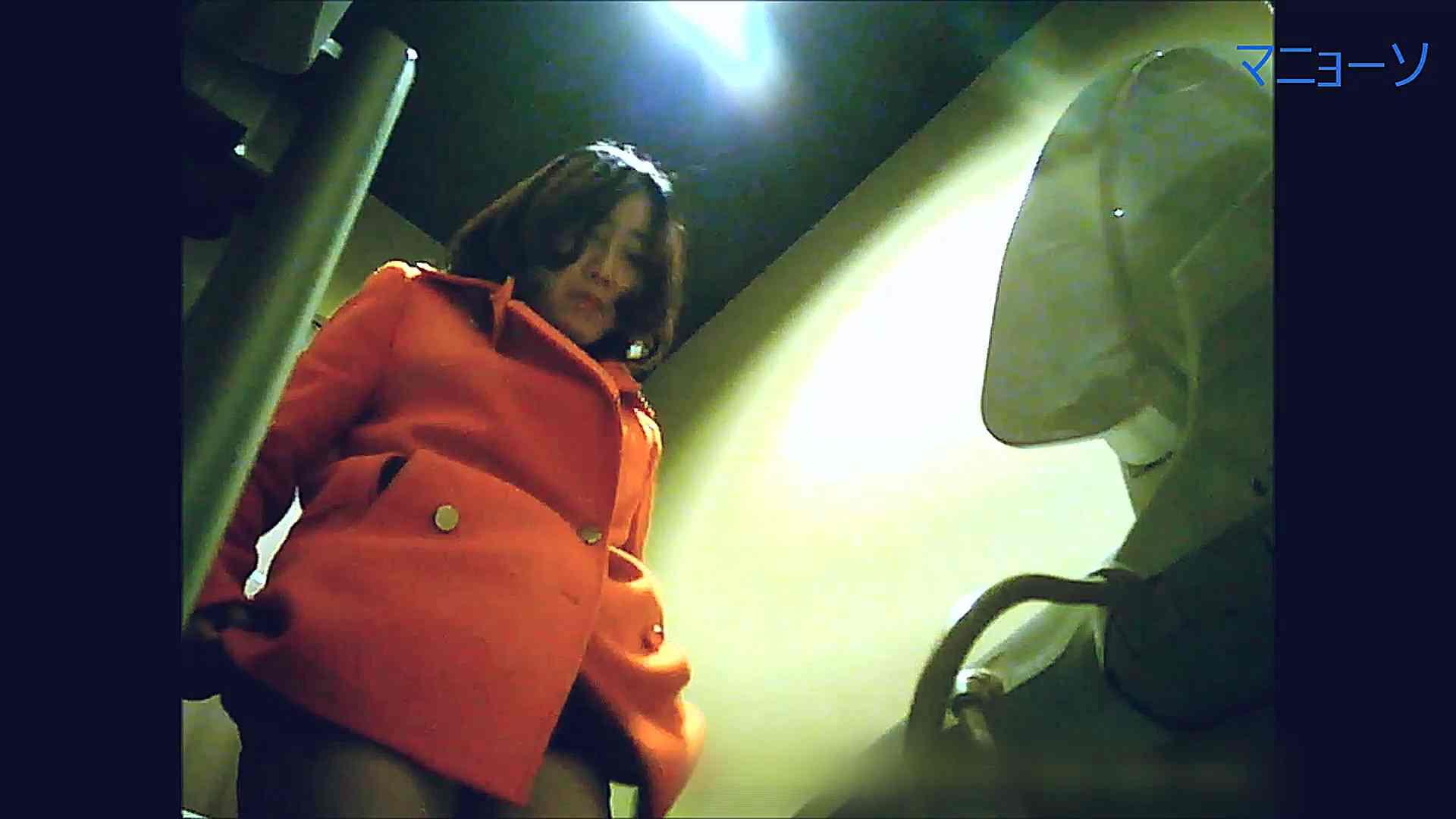 トイレでひと肌脱いでもらいました (番外編)Vol.03 洗面所のぞき オマンコ無修正動画無料 108枚 19