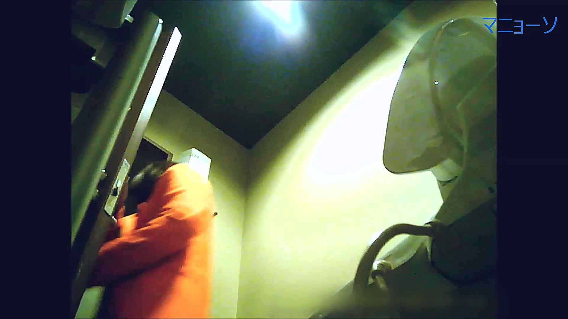 トイレでひと肌脱いでもらいました (番外編)Vol.03 盛合せ エロ無料画像 108枚 24