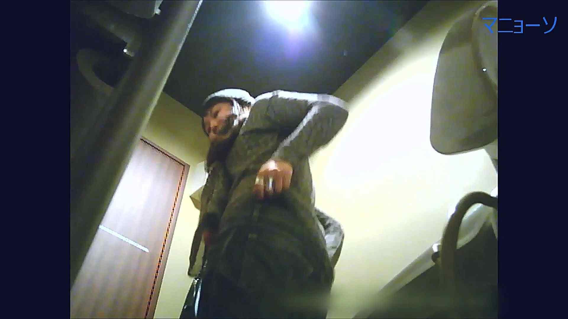 トイレでひと肌脱いでもらいました (番外編)Vol.03 トイレ盗撮 AV動画キャプチャ 108枚 27