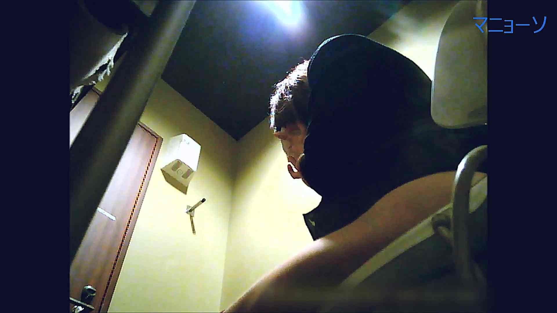トイレでひと肌脱いでもらいました (番外編)Vol.04 盗撮編  103枚 8