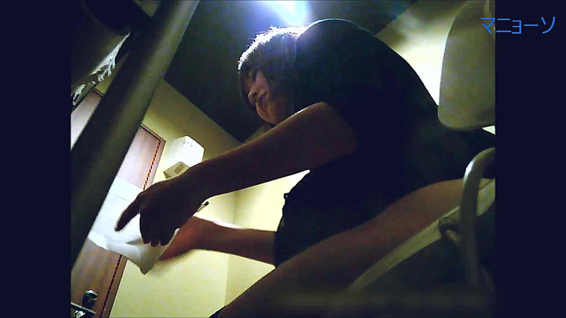 トイレでひと肌脱いでもらいました (番外編)Vol.04 盗撮編  103枚 12