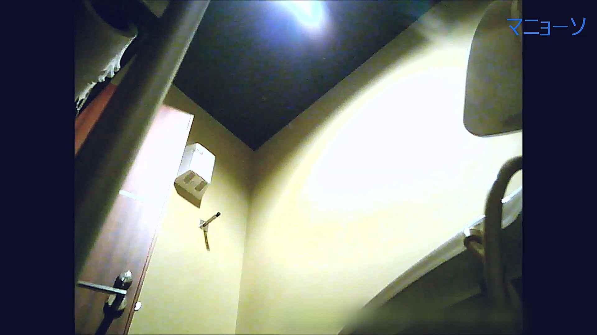 トイレでひと肌脱いでもらいました (番外編)Vol.04 盗撮編   トイレ盗撮  103枚 25