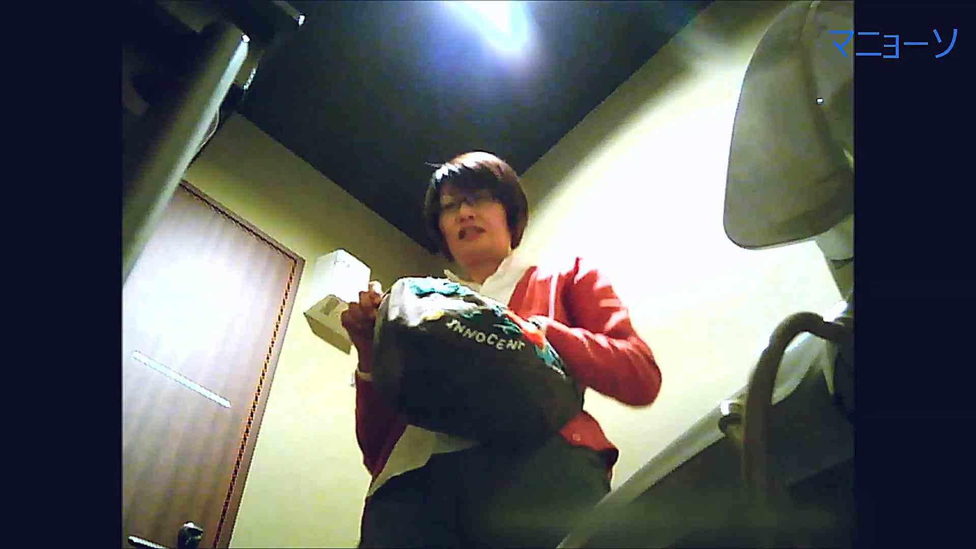 トイレでひと肌脱いでもらいました (番外編)Vol.04 盗撮編   トイレ盗撮  103枚 53