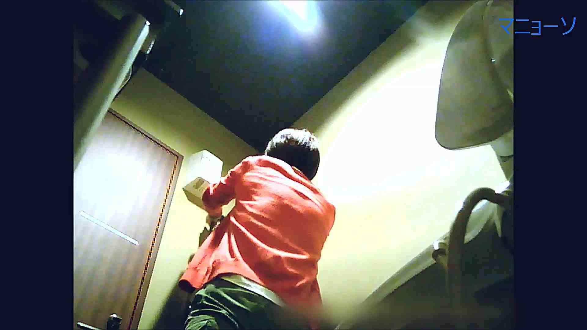 トイレでひと肌脱いでもらいました (番外編)Vol.04 盗撮編  103枚 56