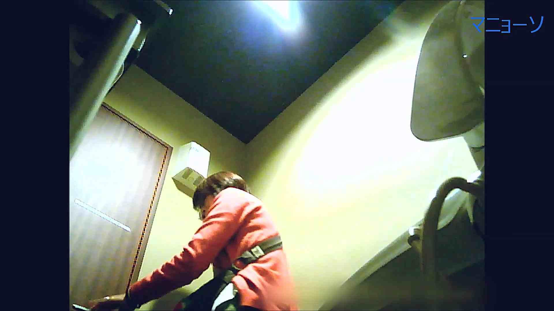 トイレでひと肌脱いでもらいました (番外編)Vol.04 盗撮編  103枚 96