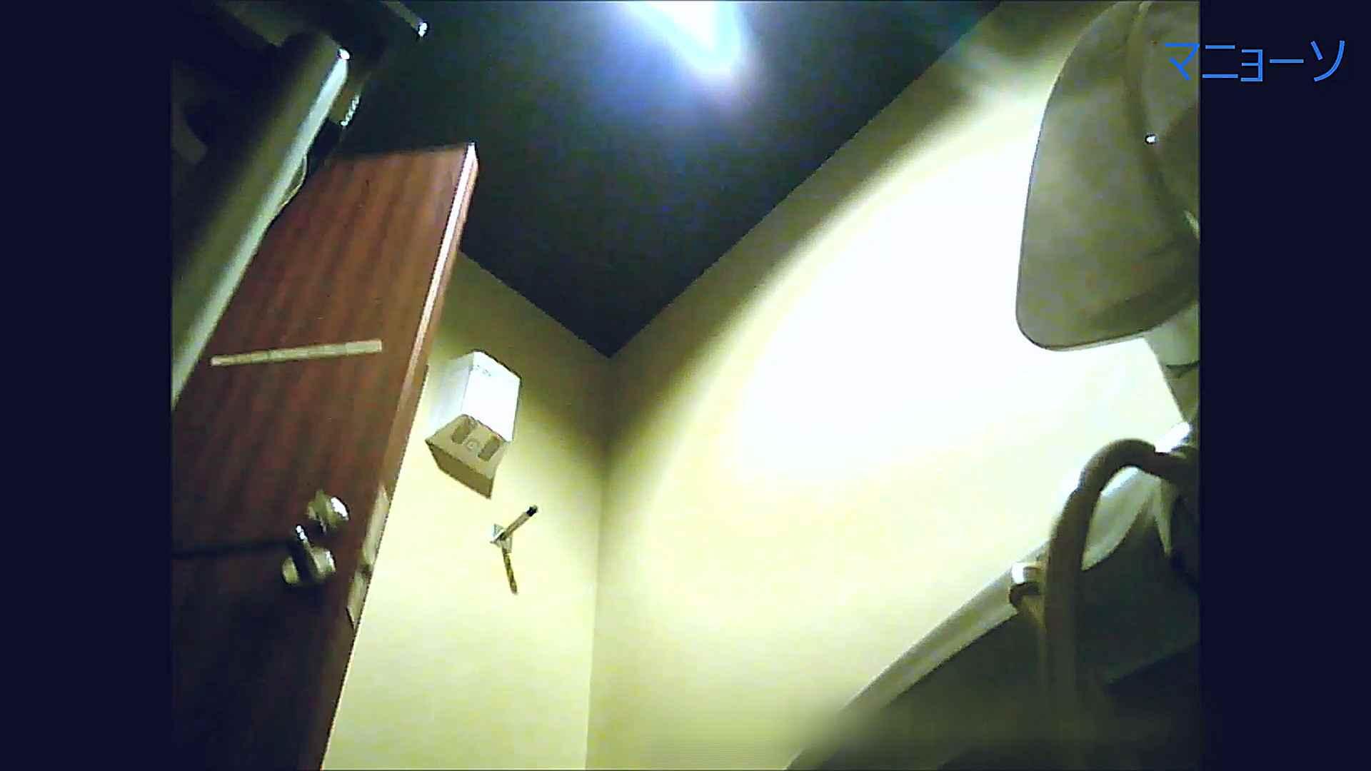 トイレでひと肌脱いでもらいました (番外編)Vol.04 盗撮編   トイレ盗撮  103枚 97