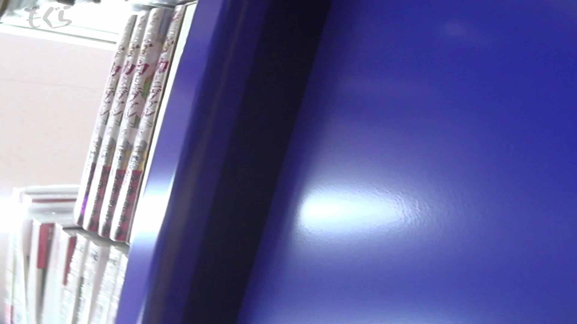 隣からNo5 青いスカート!!春です。 盛合せ   ギャル達  105枚 41