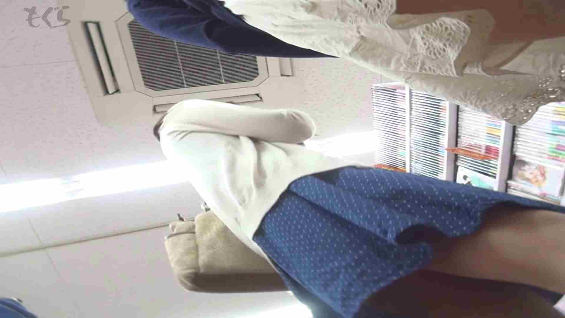 隣からNo5 青いスカート!!春です。 丸見え 戯れ無修正画像 105枚 74