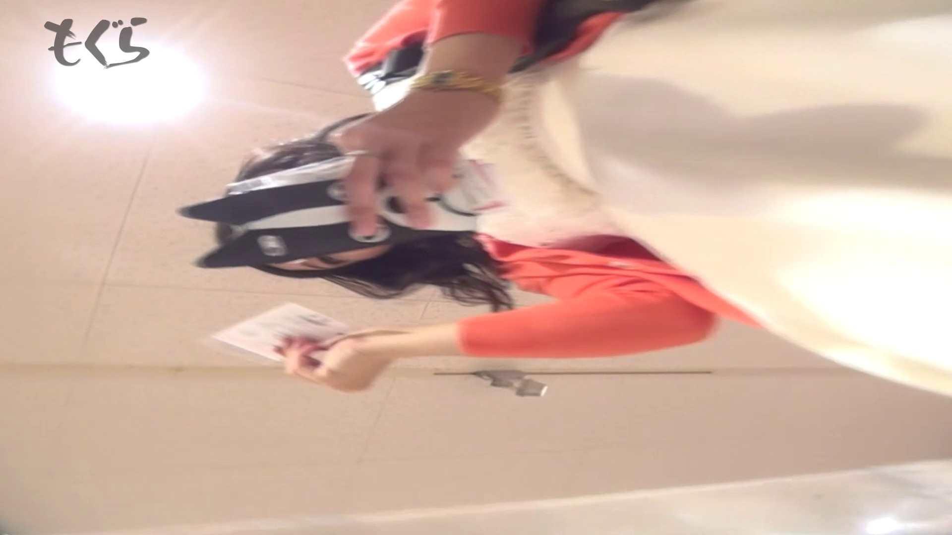 隣からNo24 正統派清楚系白スカート!! お姉さんのSEX 濡れ場動画紹介 84枚 48