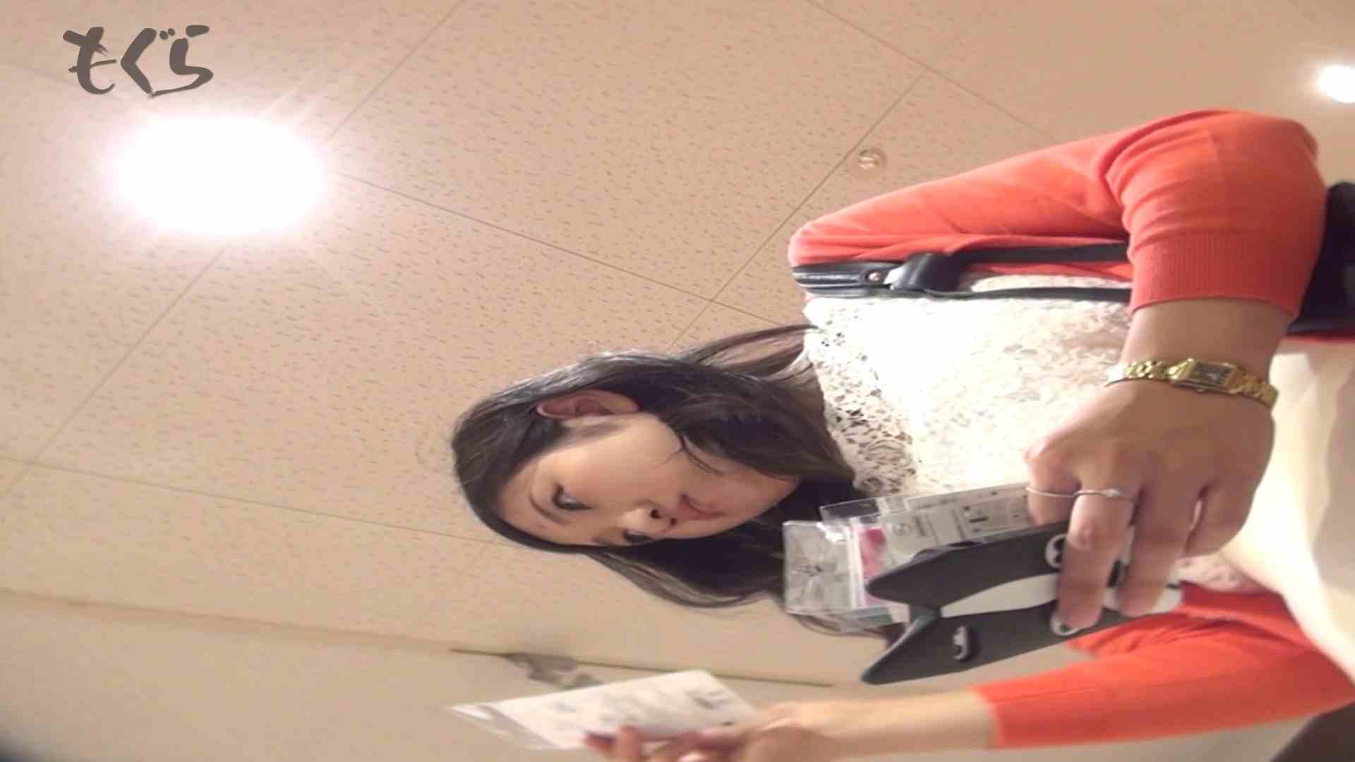 隣からNo24 正統派清楚系白スカート!! 高画質 AV無料動画キャプチャ 84枚 49
